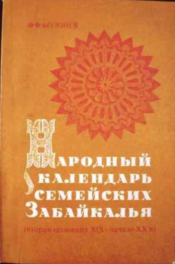 Al book 54232.jpg